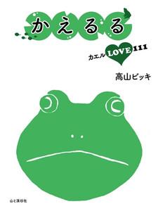 Cover_obinashiweb_1