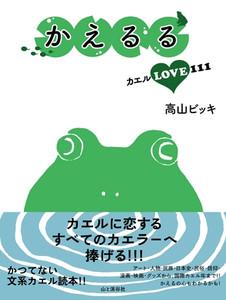 Cover_obiariweb