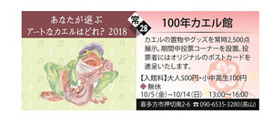 1002018