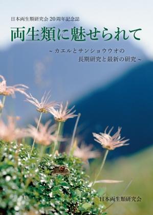 Photo_20200503084001